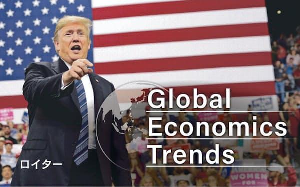 ジョセフ・シュンペーター」のニュース一覧: 日本経済新聞