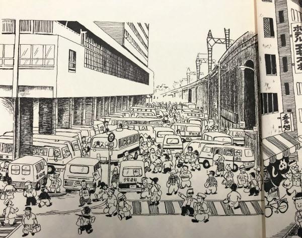 ありむら潜さんが描いた1980年代のセンター周辺。バブル期で、手配側の車があふれていた