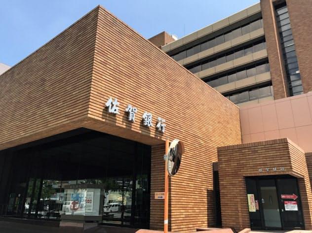 佐賀銀行本店