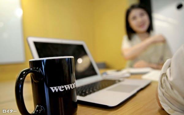 「ウィーワーク」のウィーカンパニーが経営難に陥った後も投資家はシェアスペース関連事業を運営する企業への投資意欲が強い=ロイター