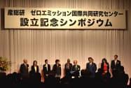 センター長に就任した吉野彰・旭化成名誉フェローがあいさつした(29日、東京都千代田区)