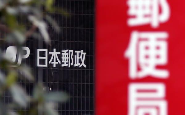 日本郵政グループは今回判明した6万人も追加で調べる
