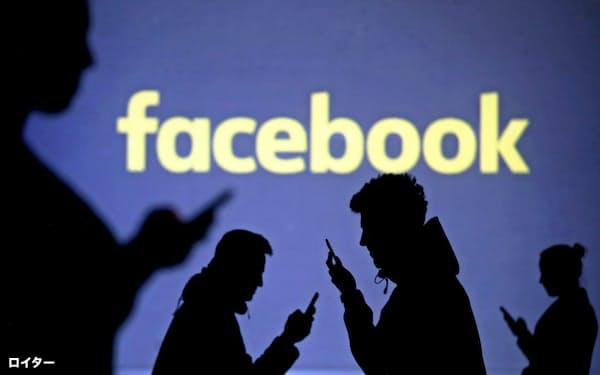 米フェイスブックの決算発表後、株価は時間外取引で急落した=ロイター