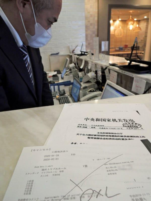 「ホテル イルフィオーレ葛西」では2月分の販売客室数の3割にあたる1100室がキャンセルになった。