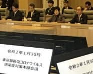 対策本部会議であいさつする小池百合子知事(都庁)