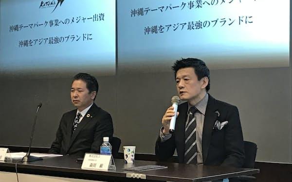 マーケティング会社「刀」の森岡最高経営責任者(CEO)は日本発となるテーマパーク構想を明らかにした(東京・千代田)