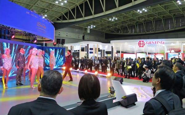 IR事業者は娯楽プログラムなどを実演した(横浜市)