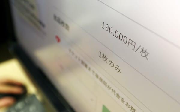 転売サイトでは定価約9千円のコンサートチケットに19万円の値が付いていた