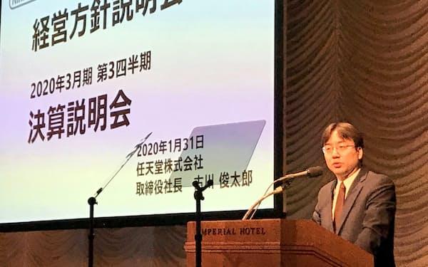 昨年9月に投入した携帯型を核にスイッチの販売拡大を目指す(31日、東京都千代田区)