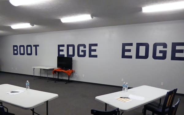 会議室の壁に、候補の名前を分解して表示してある(ブティジェッジ氏の選対本部)