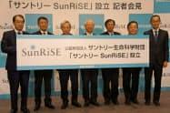 サントリー生命科学財団の若手研究者支援プログラムの運営委員に京都大学の山中伸弥iPS細胞研究所所長らが名を連ねた