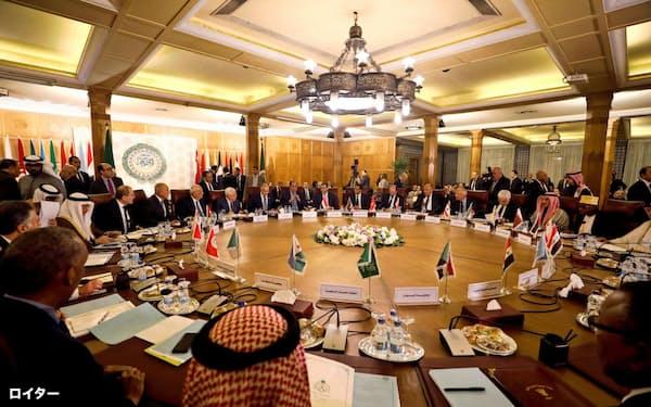 アラブ連盟は1日、米国の和平案を拒否するとの決議を採択した=ロイター