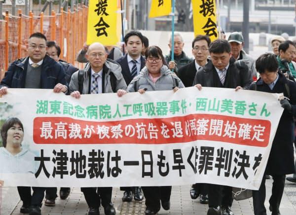 再審初公判のため大津地裁に向かう西山美香さん(中央)ら(3日午後、大津市)