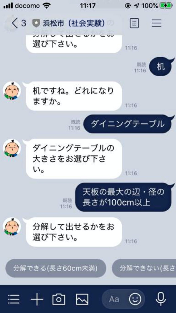 市 者 浜松 コロナ 感染