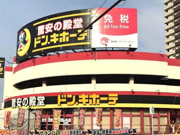PPIHは宮崎県内で「ドン・キホーテ」を3店舗運営している(宮崎市の店舗)
