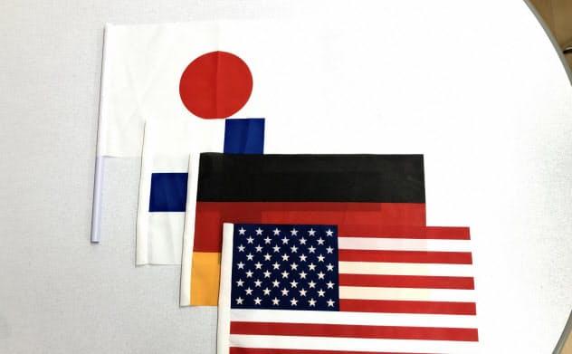 パソムのスポーツイベント応援用の国旗手旗