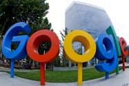 米グーグルの持ち株会社アルファベットの売り上げは予想を下回った(北京)=ロイター