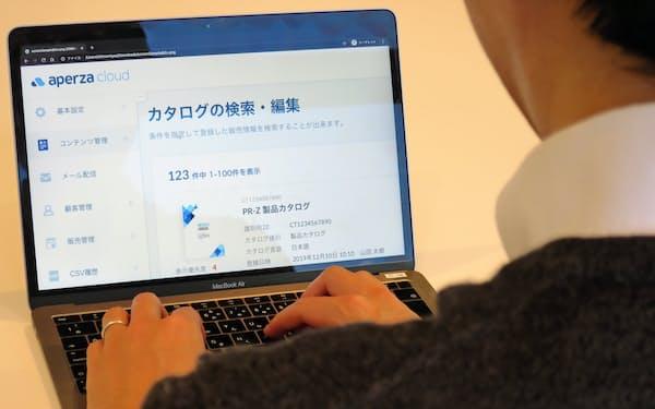 中小製造業と専門商社・代理店などを結ぶクラウドサービスを拡大する(横浜市)