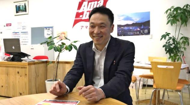 アマビズの内山隆センター長(熊本県天草市)