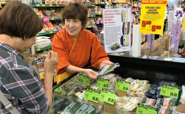 浅漬けはハワイだけでなく米本土での販売を目指す(ハワイの販売店)