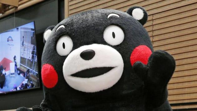 熊本県のPRキャラクター「くまモン」=共同