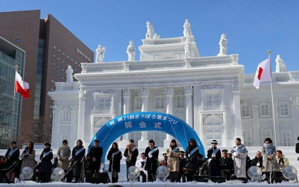 大通公園で開かれたさっぽろ雪まつりの開会式(4日、札幌市)