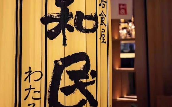 新型肺炎の感染拡大で店舗売上高は20分の1に落ち込んでいた(深圳市の「和民」)