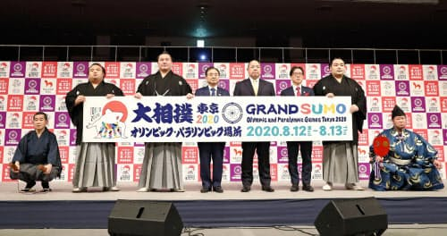 「大相撲 東京2020オリンピック・パラリンピック場所」をPRする横綱白鵬関(左から3人目)ら(4日、東京・両国国技館)=共同