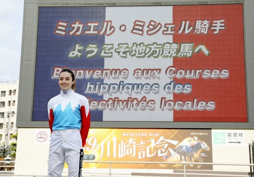 地方競馬の短期免許を取得し、パドックで記念撮影するミシェル騎手(川崎市の川崎競馬場)=共同