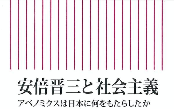 (朝日新書・810円)
