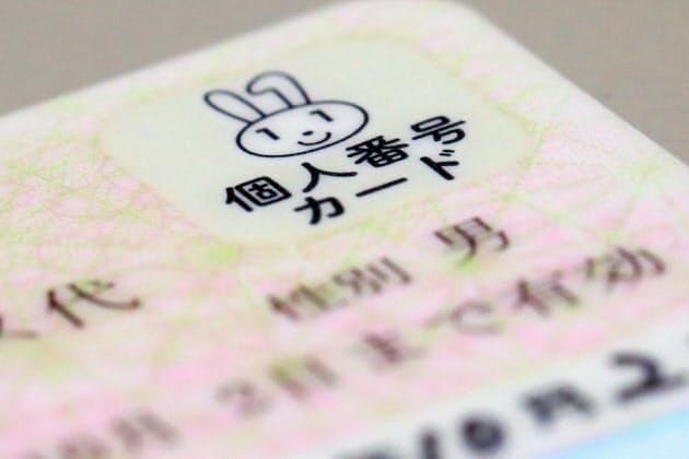マイナンバーカード保有者を対象にしたポイント制度が9月に始まる