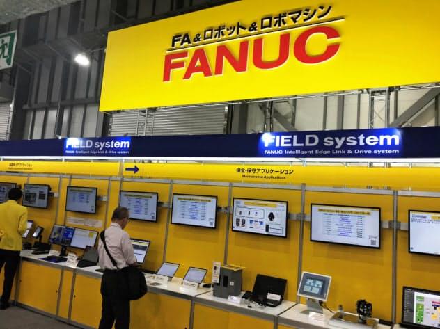 ファナックは様々な機器がつなげられるIoTシステムの導入に力をいれる