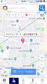 アプリで多目的トイレの場所を確認できる(ファミリーマート提供)