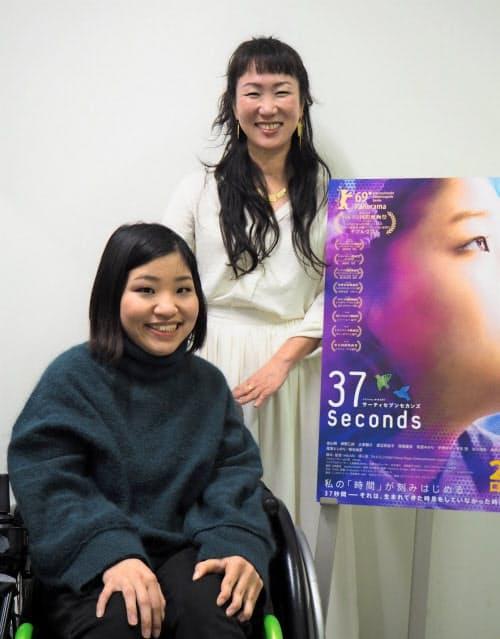 監督のHIKARI(右)と、主役を演じた佳山