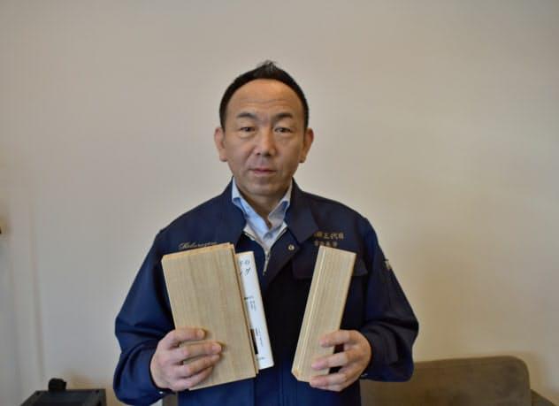 よしだの吉田社長はブックケースのネット販売を始める考えだ(山形市)