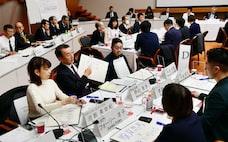関西財セミ開幕、関電問題響く クボタ会長ら初舞台