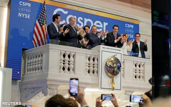 新規株式公開(IPO)を実施したマットレス・ネット販売大手キャスパー・スリープ(6日ニューヨーク証券取引所=ロイター)