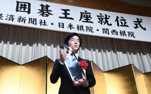 囲碁王座就位式でトロフィーを手にする芝野虎丸王座(7日、東京都千代田区)