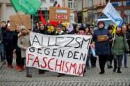 独チューリンゲン州の州都エアフルトでは6日、抗議デモが起きた=ロイター