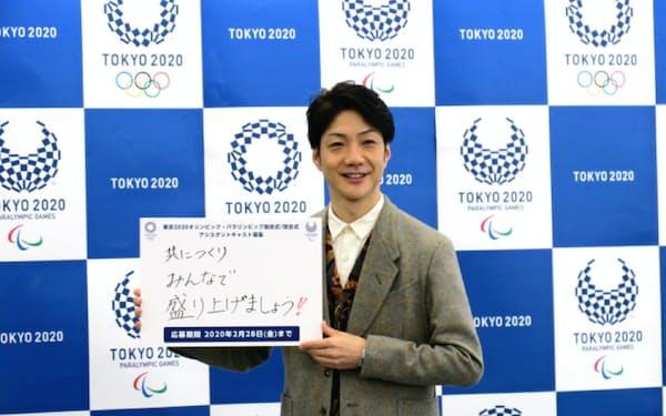 野村萬斎氏が開閉会式の「アシスタントキャスト」へ応募を呼びかけた(7日、東京都中央区)