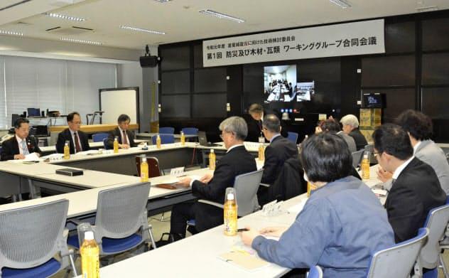 首里城の復元に向けた「防災」と「木材・瓦類」に関するワーキンググループの初会合(7日午後、那覇市)=共同