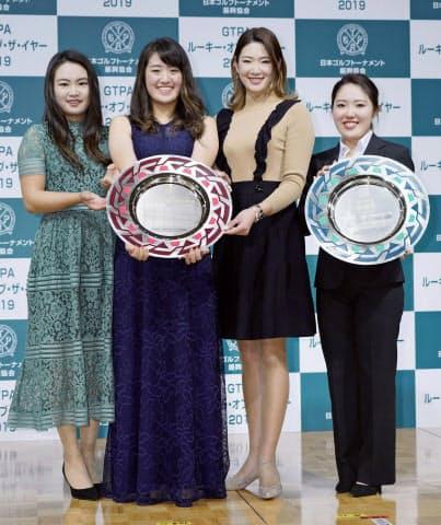 昨年の日本ゴルフトーナメント振興協会の新人賞を河本、稲見萌寧とともに受賞した原英(右から2人目)=共同