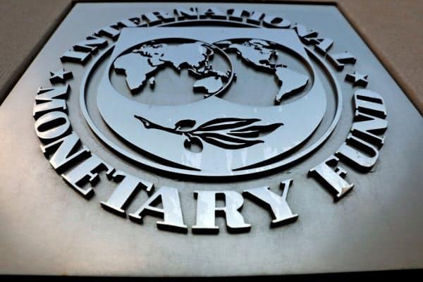 IMFは対日審査報告で労働市場改革や一段の消費増税を求めた