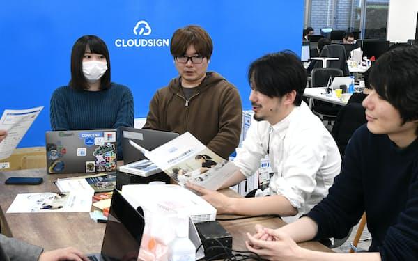 企業間の契約締結をオンライン上で完結できる「クラウドサイン」は市場の期待を集める(東京都港区の弁護士ドットコム)
