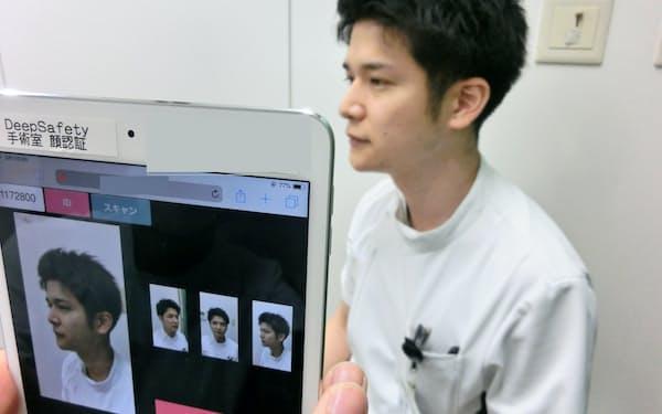 顔認証を使った本人確認の実験を行う病院職員
