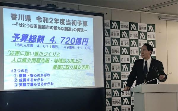 香川県は2020年度予算案で防災・減災と人口減の対策に重点配分した