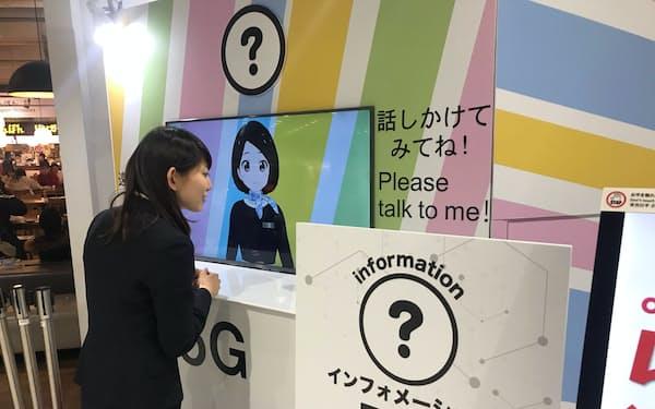 成田空港は2月からオペレーターの分身「アバター」による案内を始めた