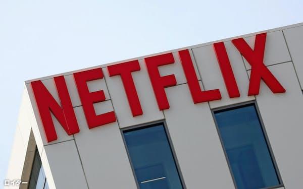 ネットフリックスと競合する動画配信サービスが増えている=ロイター
