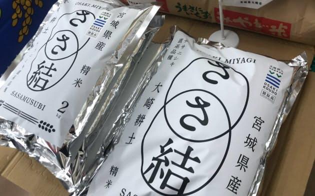「ササニシキの後継品種」と訴えて販路を広げる(宮城県大崎市のJA古川)