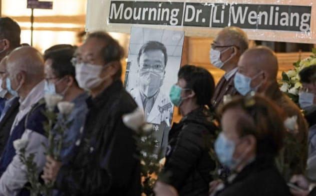 李文亮氏の死は中国共産党指導体制のあり方に疑問を投げかけた=AP